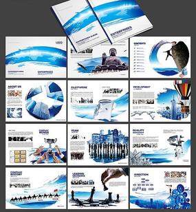 中国风企业画册设计psd素材 PSD