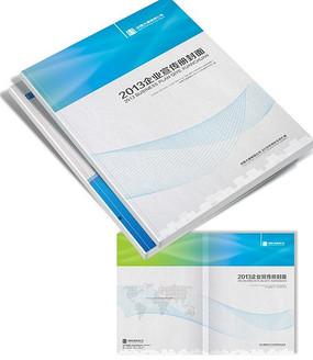 商业计划书封面设计
