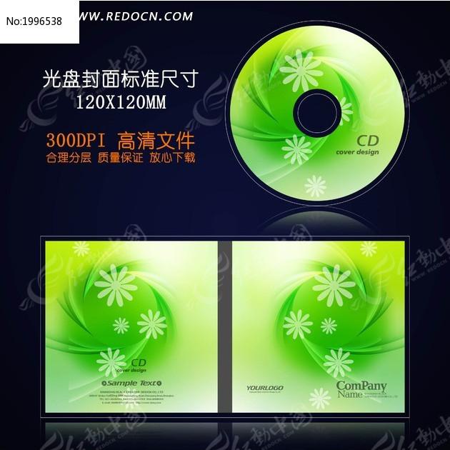 6款 绿色低碳画报公益光盘封面设计psd下载