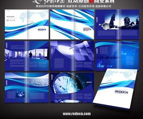 蓝色宣传画册 PSD