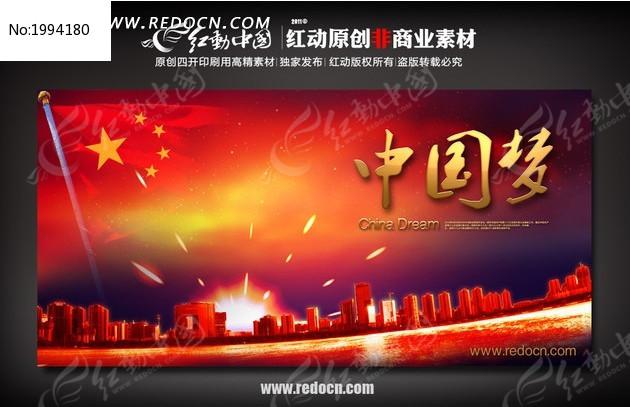您当前访问作品主题是中国风户外宣传广告牌,编号是1994180,文件格式图片