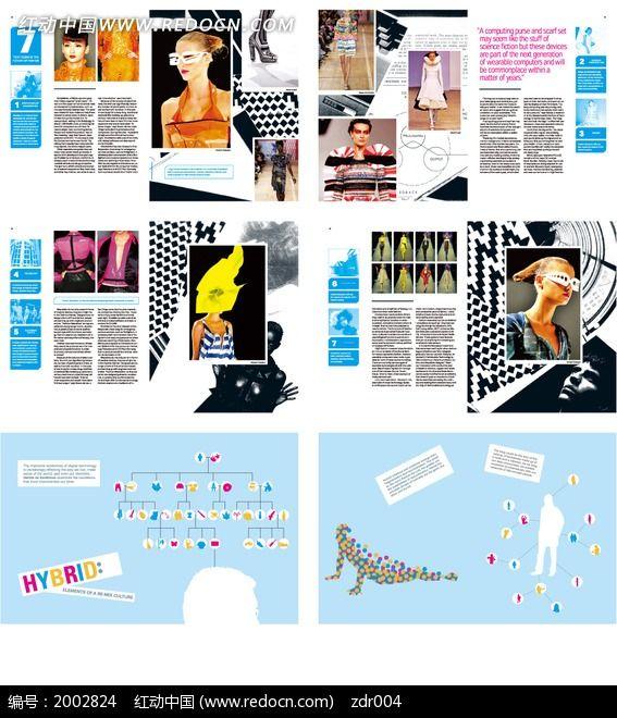 原创设计稿 画册设计/书籍/菜谱 企业画册|宣传画册 时尚服装模特画册图片