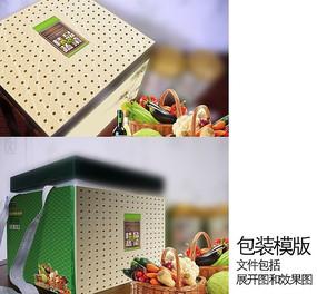 食品礼盒设计素材