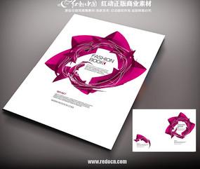紫色星星画册封面 AI