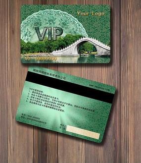 陶瓷器具中国风VIP会员卡设计