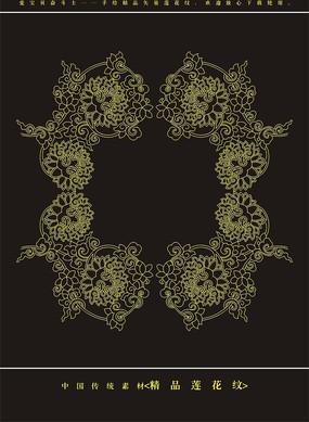 中国传统纹样