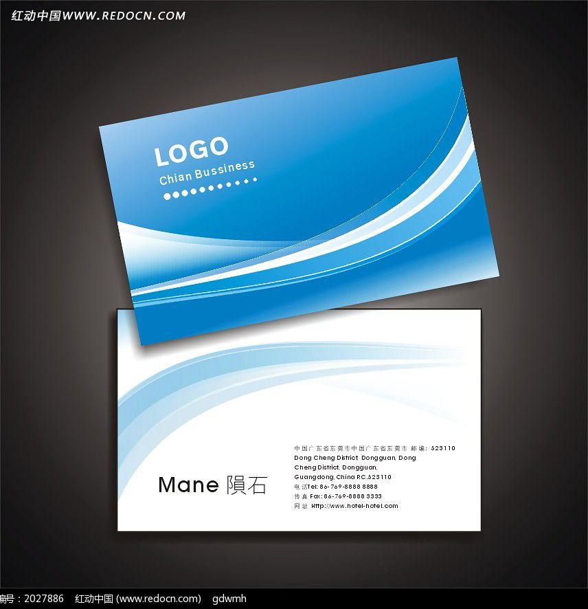 简洁大方高档时尚蓝色科技企业公司名片设计图片