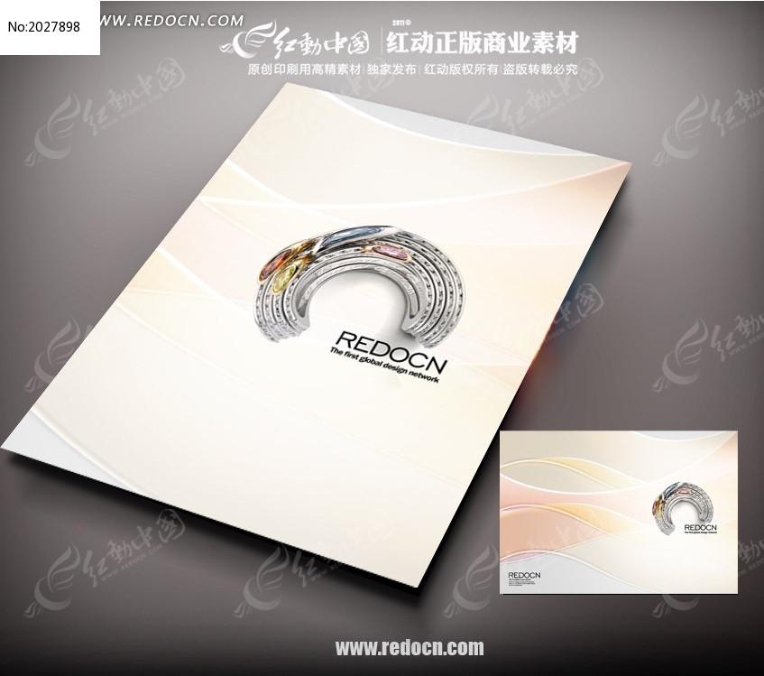 珠宝画册封面设计psd下载