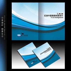 蓝色科技IT行业公司企业画册封面设计