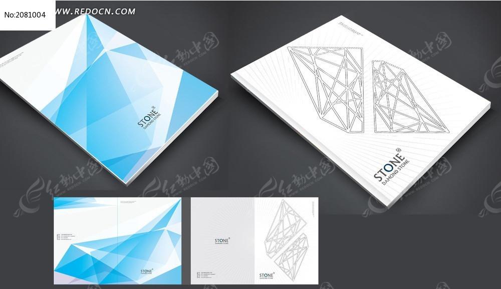 蓝色白色珠宝封面设计图片