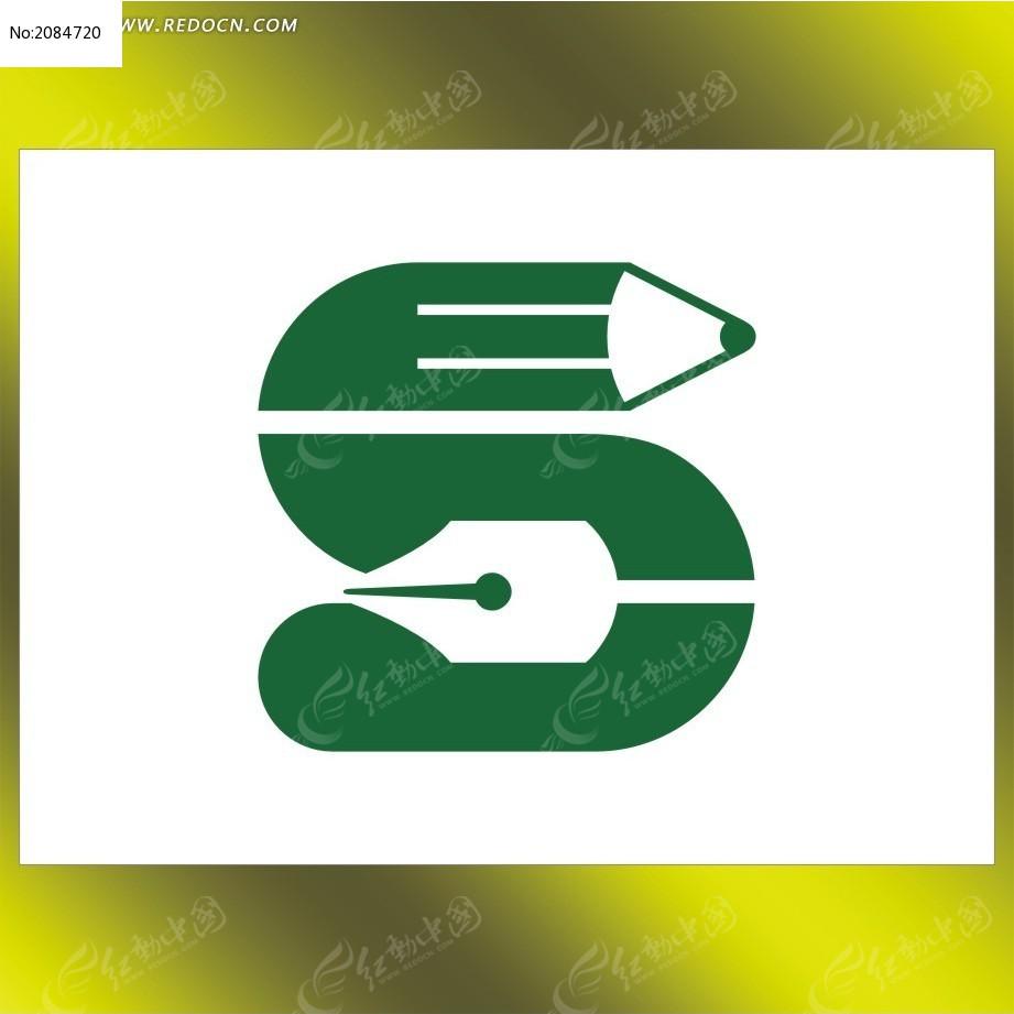 ��S���_创意s字母标志