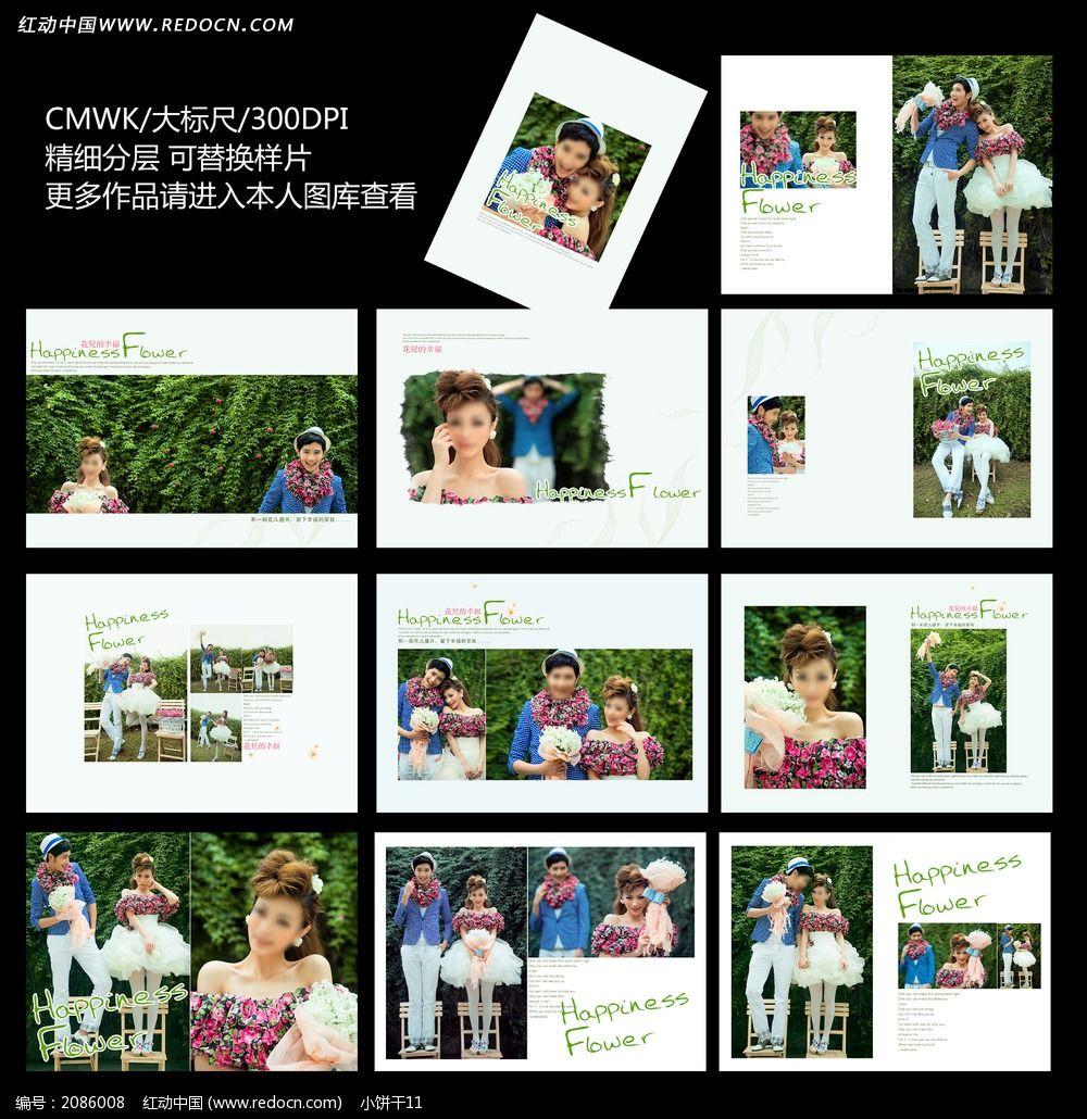 婚纱摄影相册版式设计图片