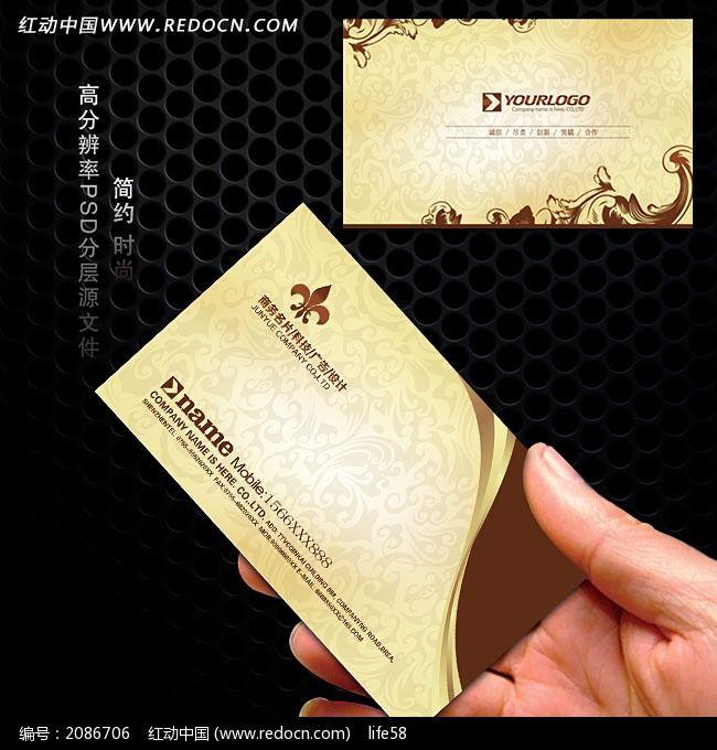 标签:名片设计 名片模板 商务名片 商业名片 广告名片 娱乐名片 酒店