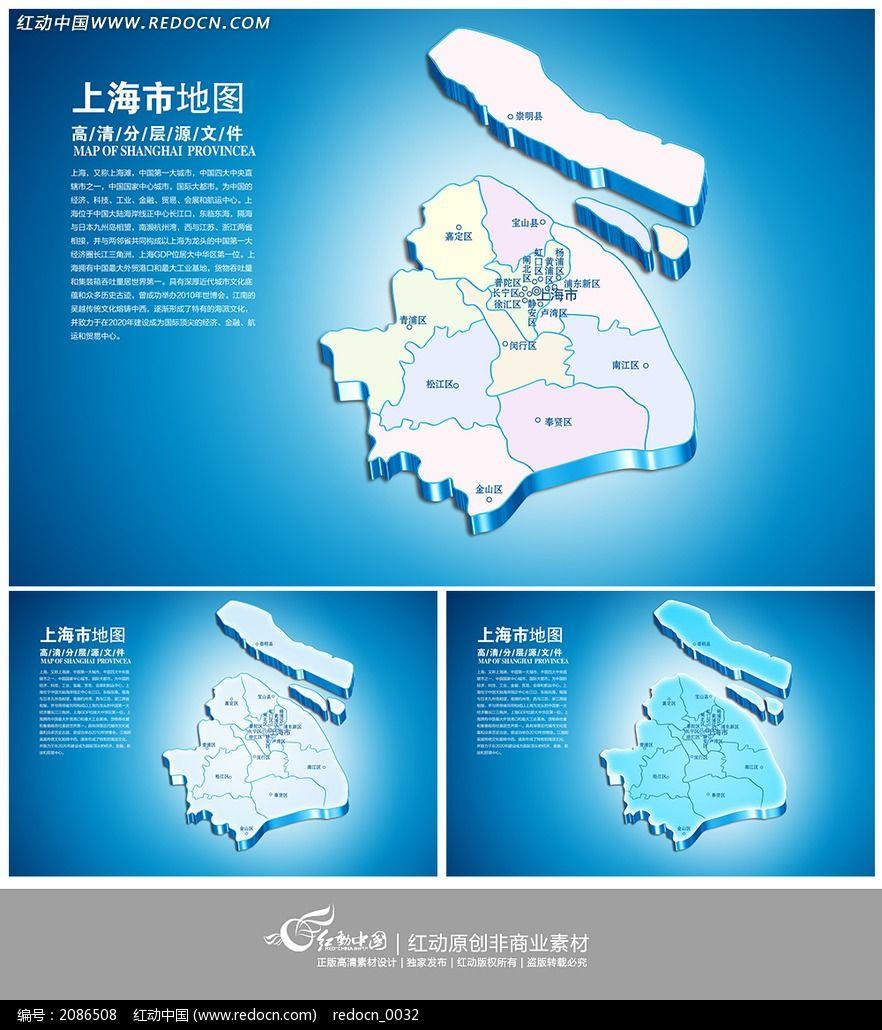 彩色立体地图 高清上海地图