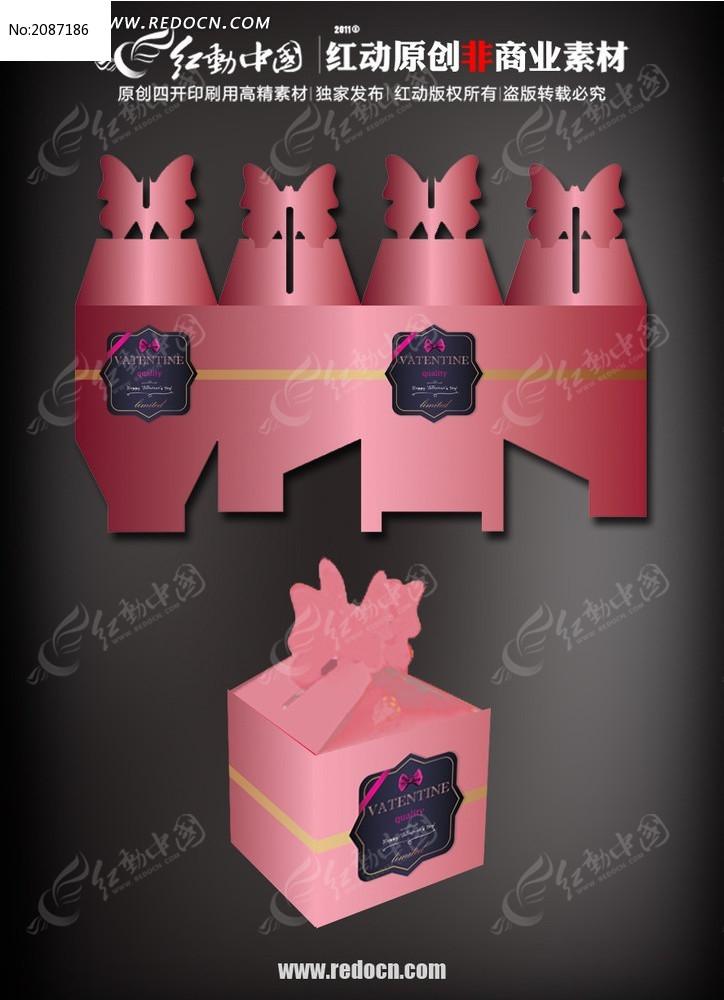 糖果包装盒ai素材下载