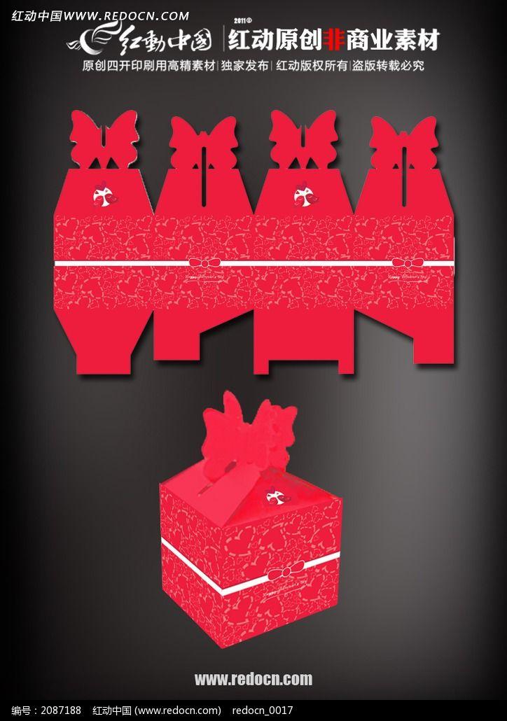 包装设计/手提袋; 喜糖盒子; 喜糖包装盒_包装设计/手提袋图片素材