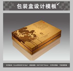 金色传统养生包装盒平面图与效果图