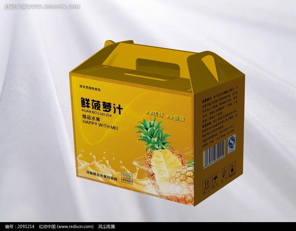 水果包装箱ai素材下载