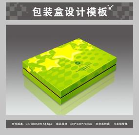 草绿色礼品包装盒(平面图效果图)