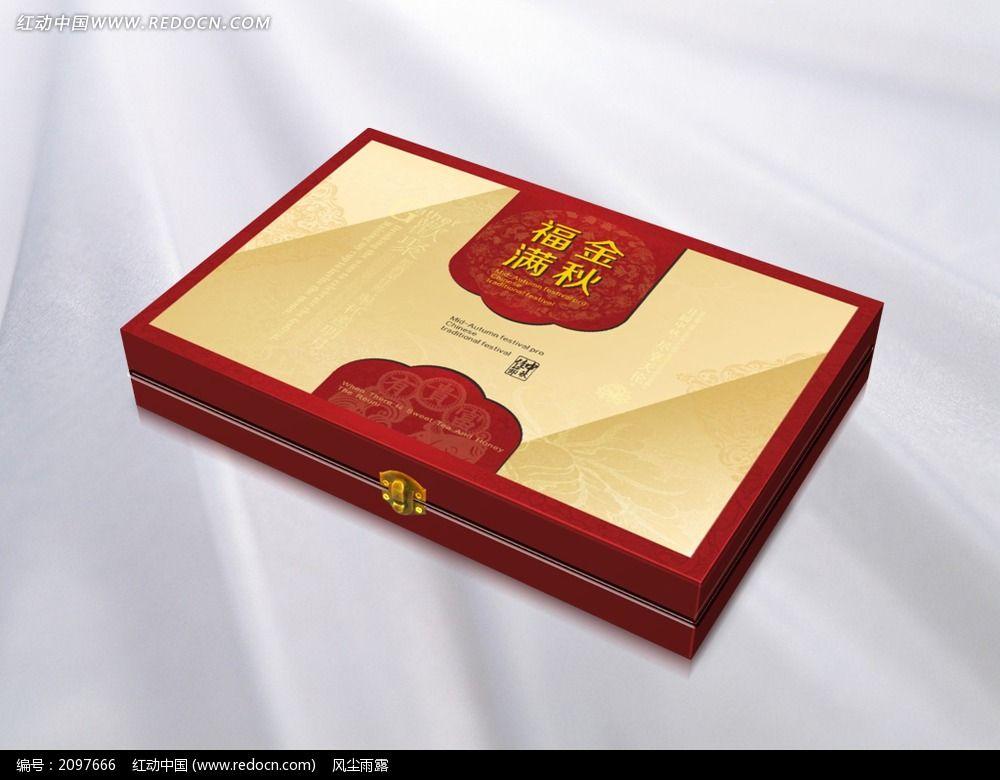 中式古典风格月饼包装cdr素材下载