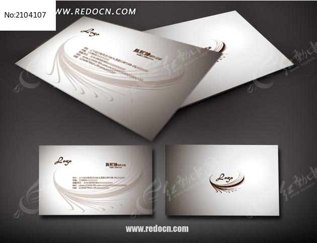 品质灰色花纹名片ai素材下载