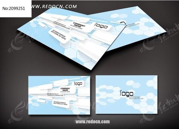 科技感白框名片名片_名片设计/二维码名片图片素材