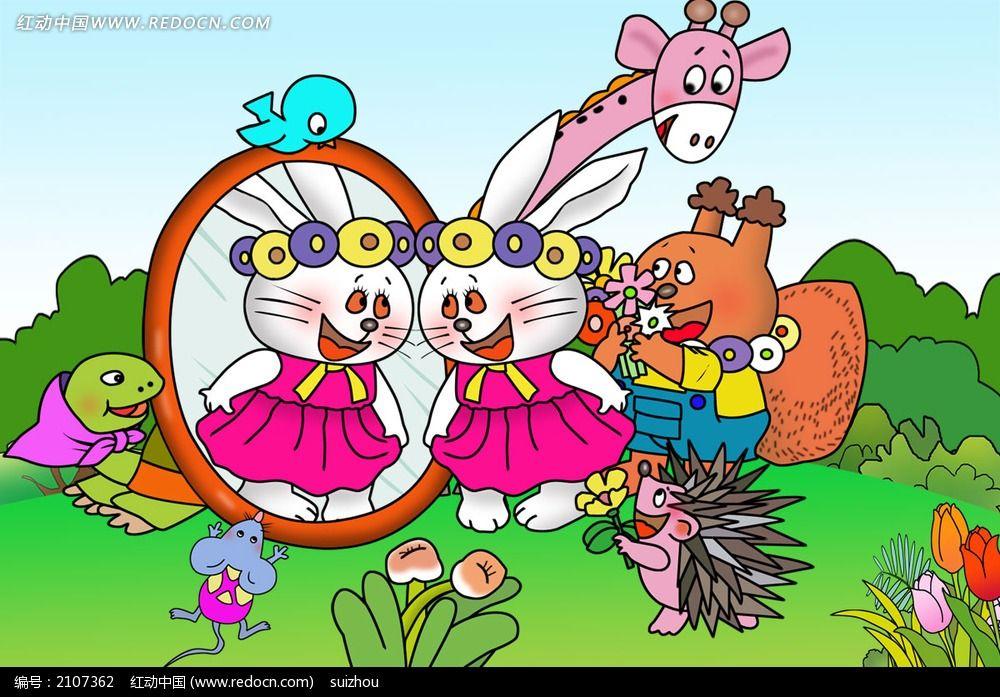 照镜子的小白兔