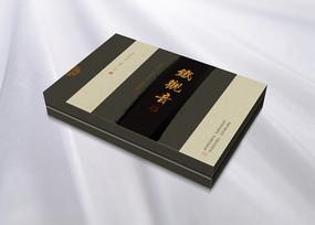 黑灰色条搭配图案茶叶礼品包装