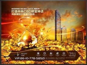 金币与时间沙漏主题商业海报