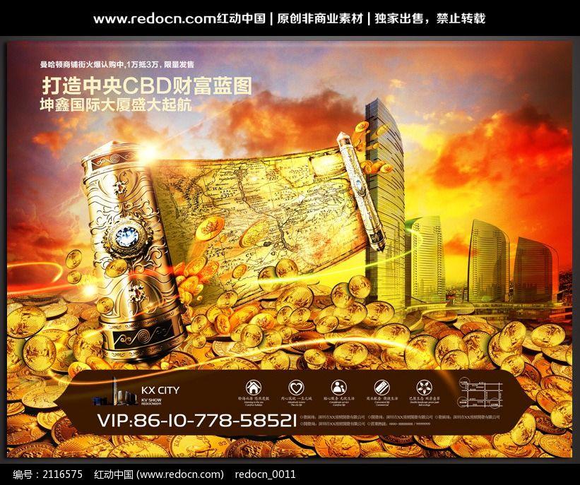 金币与古老藏宝地图主题商业海报图片