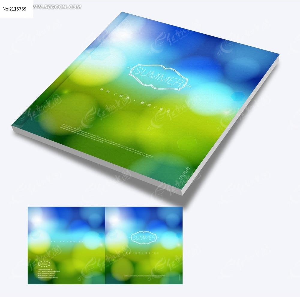 闪烁光点背景传媒画册封面设计图片