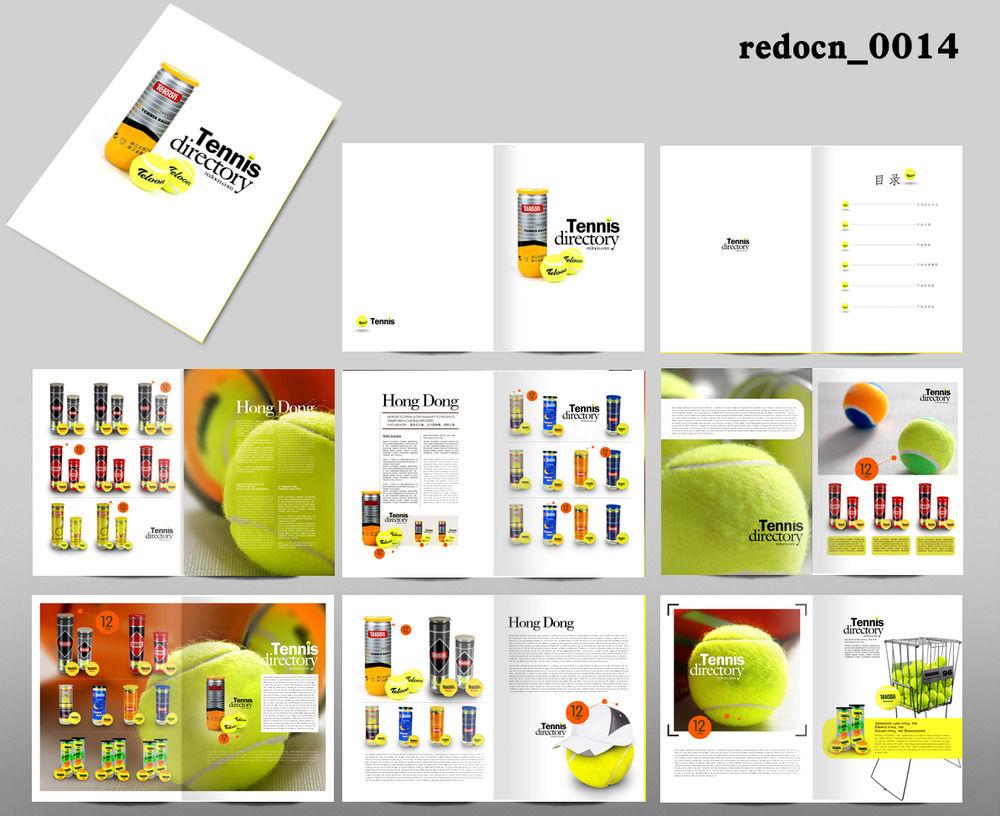 网球产品宣传画册设计模板