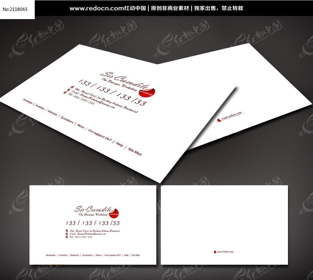 企业名片 圆形贴纸图案简洁名片  请您分享: 素材描述:红动网提供企业