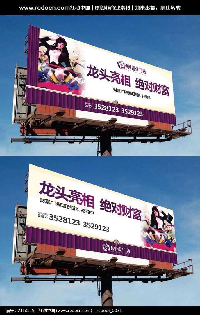 商業廣告海報賞析