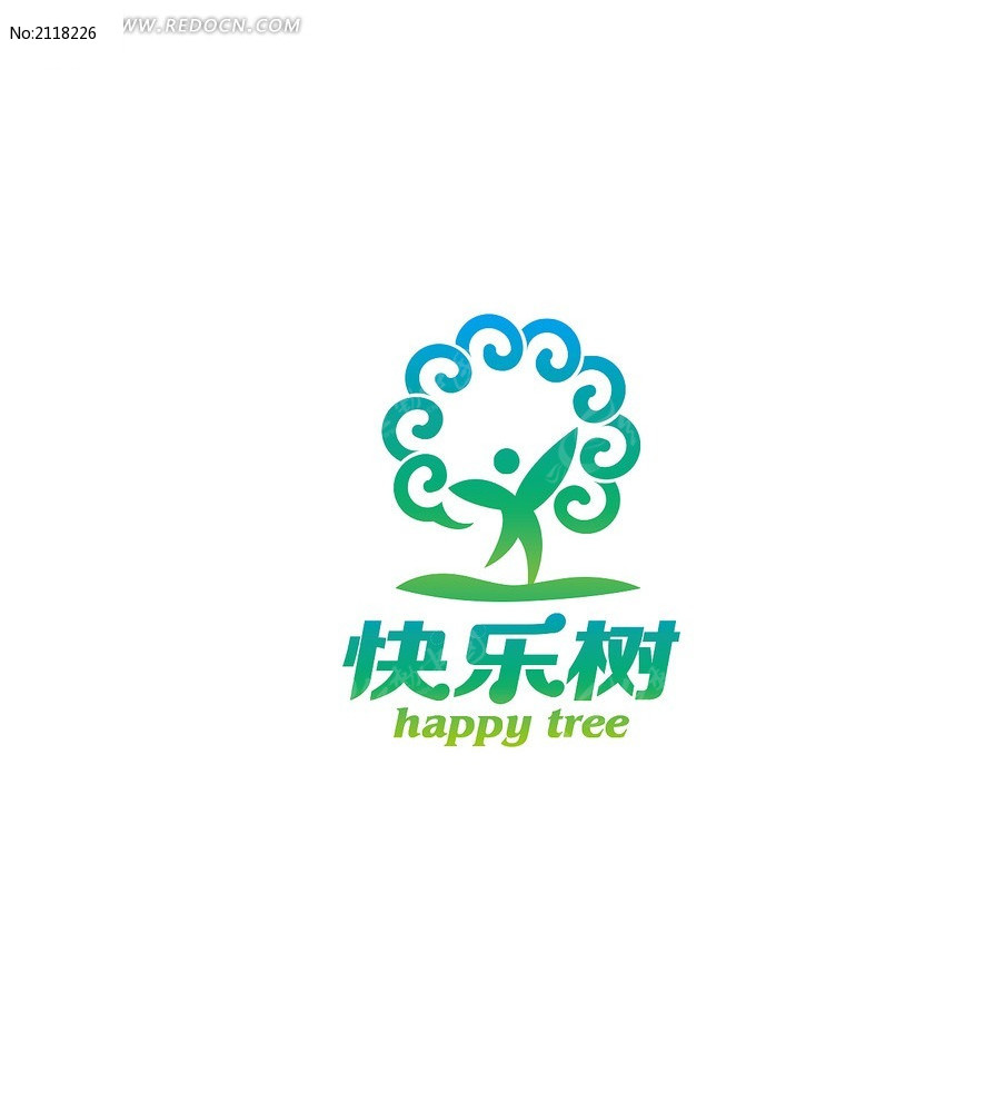 快乐树标志 儿童活动主题标志