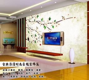卡通花朵时尚电视背景墙