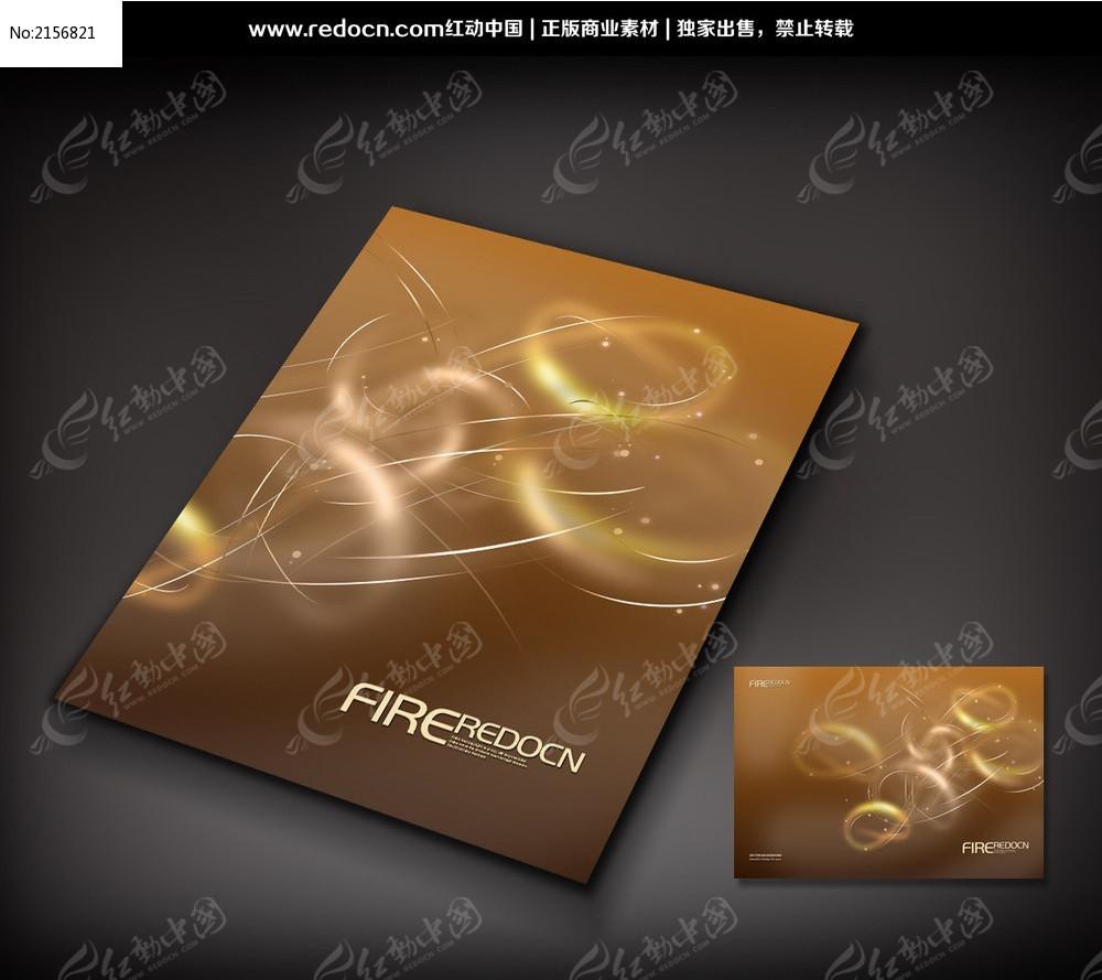 炫光棕色封面图片