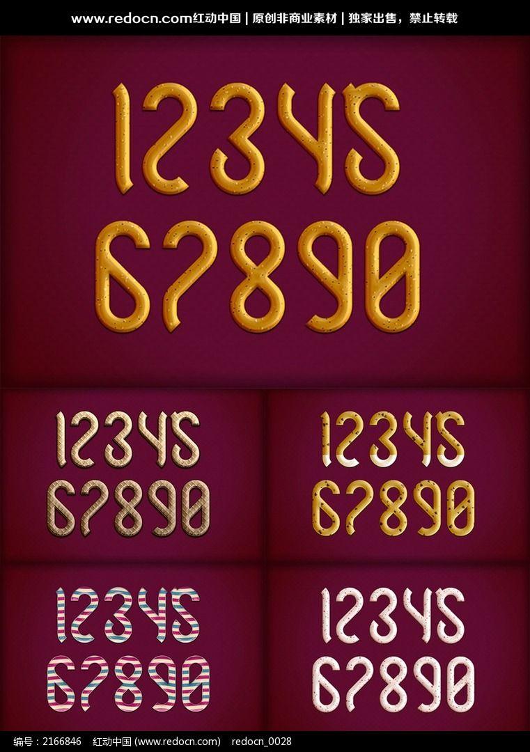 曲奇饼数字字体样式图片