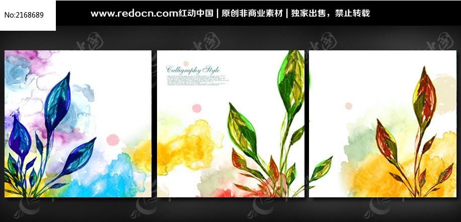 中国风手绘叶子无框画