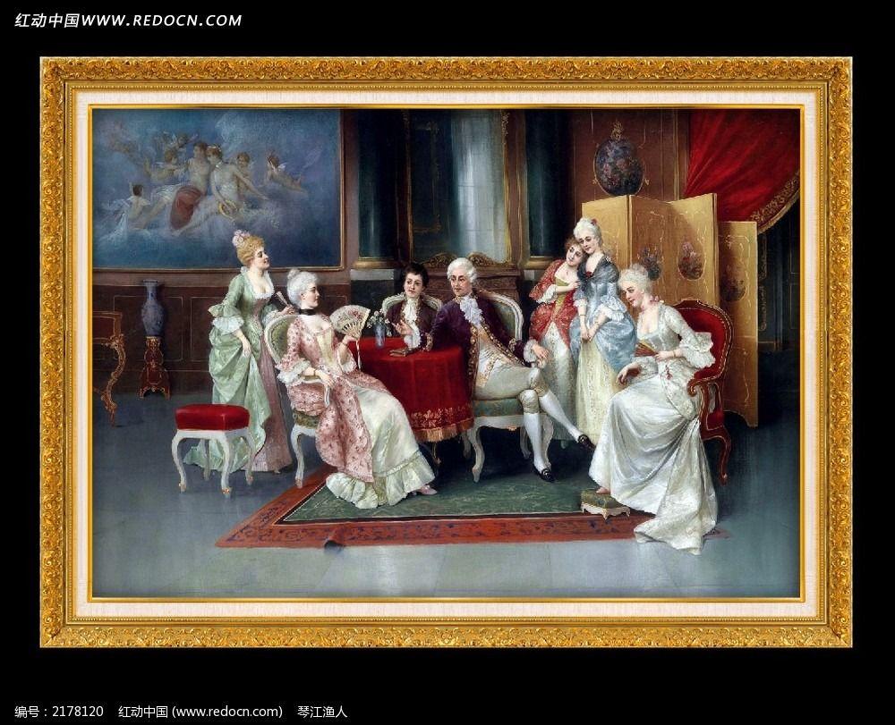 油画 临摹 欧式宫廷油画