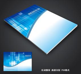 蓝色动感科技画册封面