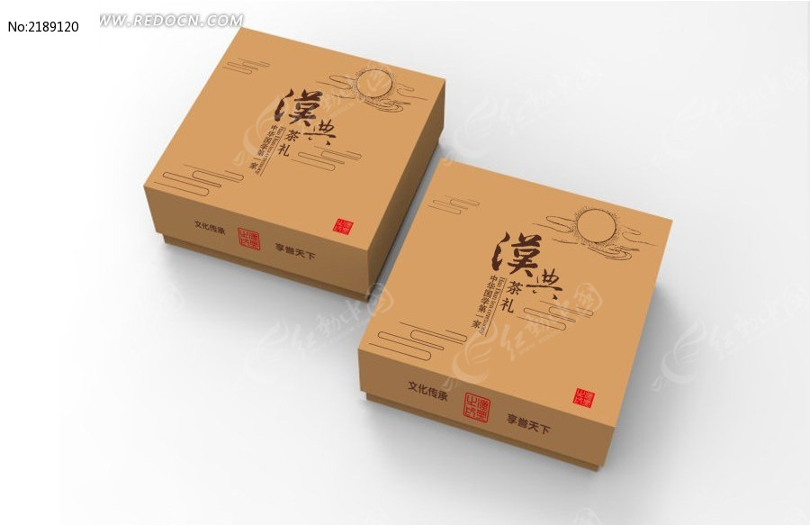 汉典茶礼茶叶包装设计