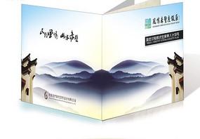 旅游区VI计划书封面设计