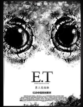 ET第三类接触海报设计