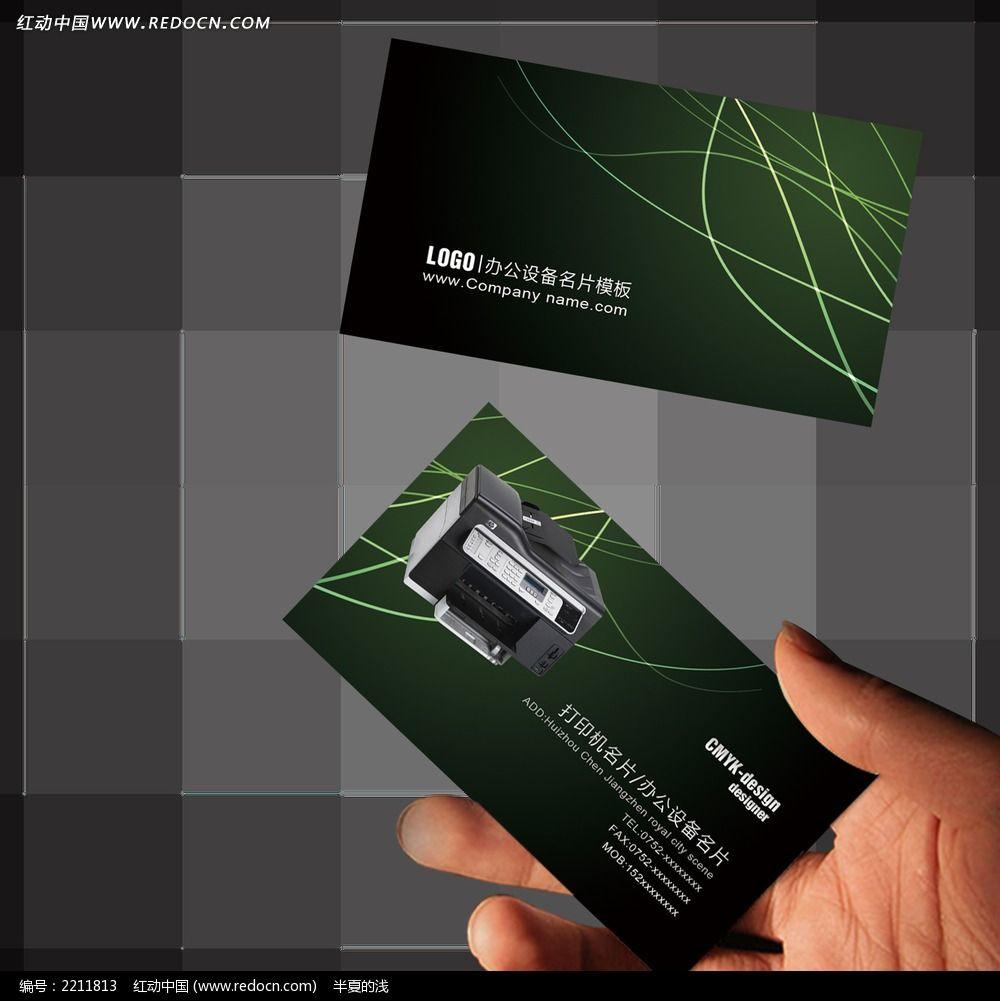 分享设计稿名片设计/二维码名片商业服务名片打印机名片请您原创字体库是如何设计的图片