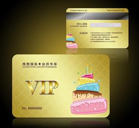金色蛋糕店会员卡