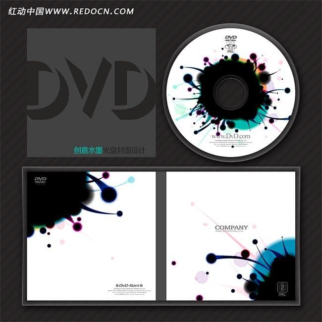 创意水墨光盘系列模板psd素材下载_光盘|cd|封套设计
