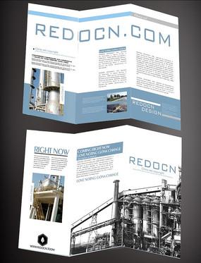 工业生产企业宣传三折页