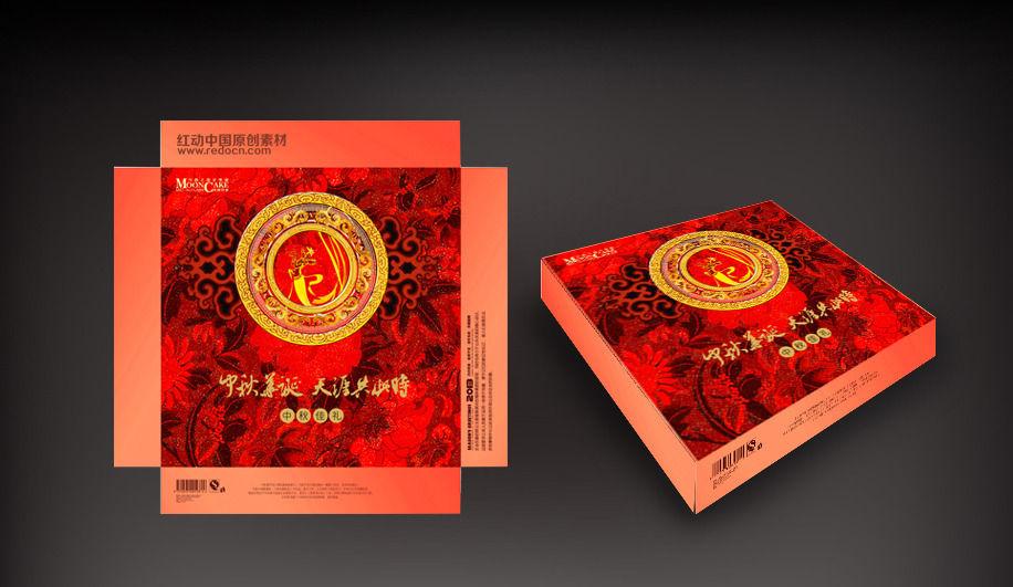 月饼盒设计 包装设计 精装礼盒设计 包装模板 包装素材 食品包装-12