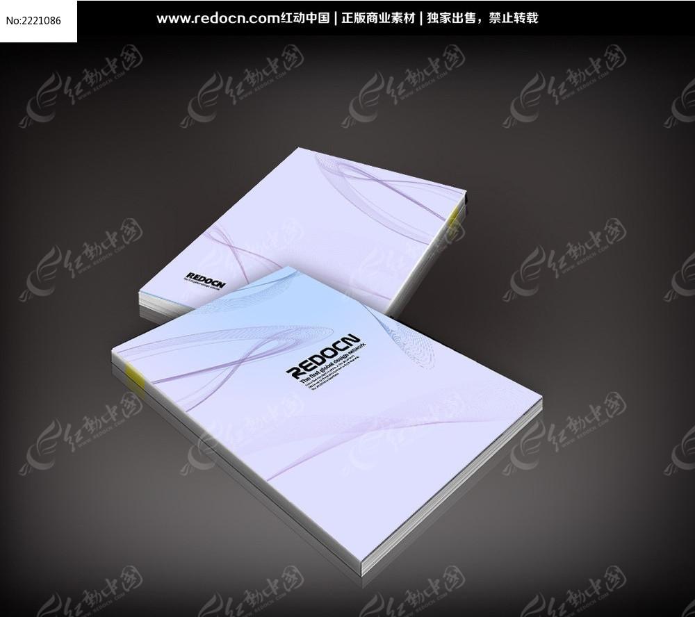 创意宣传册封面设计_画册设计/书籍/菜谱图片素材图片